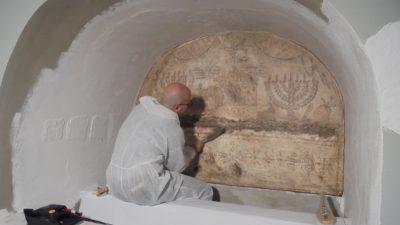 Decorazione catacombe Museo dell'Ebraismo di Ferrara